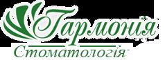 Гармонія