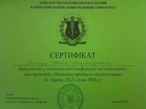 dolomanova 1