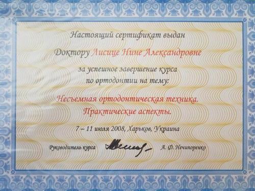 dolomanova 2