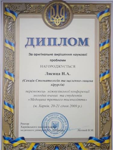 dolomanova 21