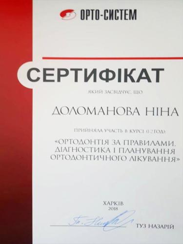 dolomanova 24